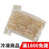 饕客食堂 蟹管肉 400g/盤 蟹螯肉 海鮮 水產 生鮮食品