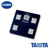 TANITA體組成計BC706,日本原裝(送85度c下午茶兌換券,限量200張)
