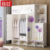 簡易衣櫃 衣櫥組裝衣櫥塑料儲物布藝鋼架衣櫃子收納簡約經濟型衣櫃【店長推薦】