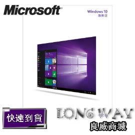 微軟 Microsoft Windows 10 完整版-中文專業隨機版-32bit / 64bit (WIN10 PRO )