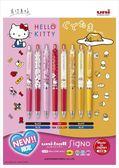 【金玉堂文具】Uni 三菱三麗鷗限定版自動鋼珠筆UMN158SR Hello Kitty 蛋黃哥