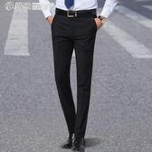 冬季西褲男士修身型商務休閒小腳黑色西裝褲寬鬆西服正裝長褲子 「繽紛創意家居」