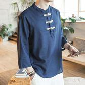 大尺碼唐裝 中國風九分袖夏季亞麻寬鬆大碼長袖體恤休閒棉麻復古唐裝 QQ8357『東京衣社』