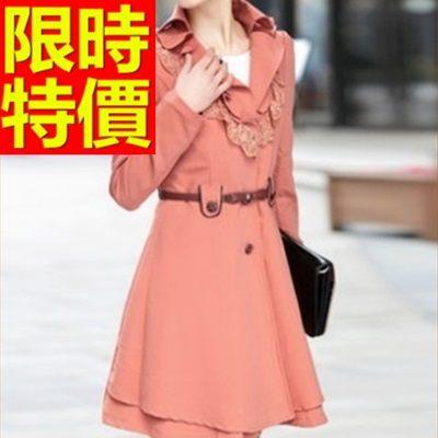 風衣外套 長版-長袖修身簡約保暖歐美女大衣2色59o47[巴黎精品]