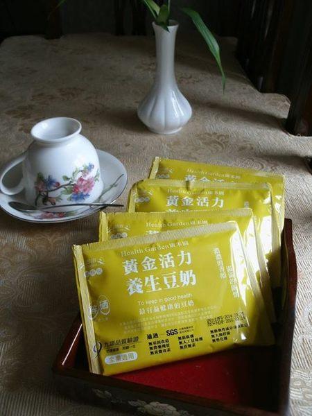 康禾園 黃金活力 養生豆奶 (無蔗糖原味)1盒(30g*15包) 素食者最佳蛋白質來源