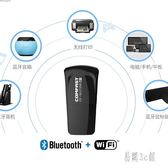 USB外置藍牙4.0適配器無線網卡臺式機電腦主機筆記本wifi接收發射器 ys7310『易購3c館』