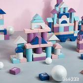 寶寶積木木制大塊1-3-6周歲男孩女孩兒童益智拼裝嬰兒啟蒙玩具 qz1691【甜心小妮童裝】