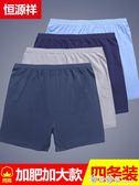 純棉內褲男士平角褲中老年人四角褲老人加大碼寬鬆短褲爸爸 西城故事