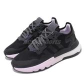 adidas 休閒鞋 Nite Jogger W 黑 紫 女鞋 運動鞋 復古慢跑鞋 反光 【PUMP306】 EF5421