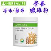 賀寶芙營養纖維粉(原味)