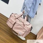 旅行包女手提大容量男防水輕便待產收納短途出門旅游包學生行李袋 夏季新品
