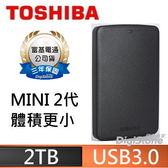 【贈硬碟軟式收納包+免運費】TOSHIBA 2TB CANVIO Basics A2 二代 USB3.0 2T 行動碟-黑色X1【第二代新款】