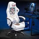 電競椅家用電腦椅轉椅辦公椅可躺游戲椅升降競技賽車椅競技椅座椅【全館免運】