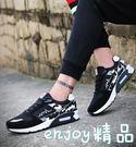 男鞋秋季運動鞋韓版潮流板鞋男休閒鞋跑步鞋...