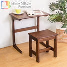 Bernice-Adan胡桃色實木L型邊桌-贈椅(DIY)
