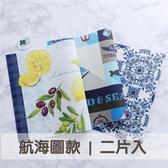 設計創作系列:編織餐墊/航海圖款(2入)【CasaBella 美麗家居】