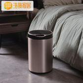 浩駿家用歐式智能感應垃圾桶客廳全自動開關不銹鋼創意電動垃圾筒 Ic754【Pink中大尺碼】tw
