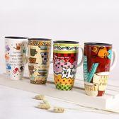 馬克杯 創意水杯帶蓋喝水杯子大容量咖啡杯家用潮流情侶陶瓷杯茶杯 俏腳丫