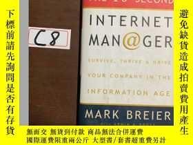 二手書博民逛書店The罕見10-second internet man @ Ge