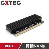 WBTUO M.2 PCI-E X16 SSD 固態硬碟轉接卡 NGFF PCIE NVMe MKEY【NEC-EN6】