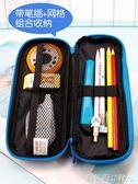 學生鉛筆盒筆袋大容量男女高中生文具盒鉛筆盒多功能小學生  貝芙莉