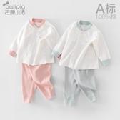 嬰兒衣服秋裝套裝純棉新生兒內衣護肚打底男一歲女春秋季寶寶睡衣
