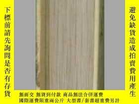 二手書博民逛書店罕見世界華人精英傳略(南美洲與加拿大卷)精裝Y12916 多人
