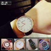 『潮段班』【SB222011】韓日多款風格文青質感造型男錶女錶情侶錶 清倉售完不補