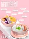 寶寶餐盤吸管碗勺嬰兒兒童分格盤輔食碗吃飯碗喝湯訓練餐具套裝 polygirl