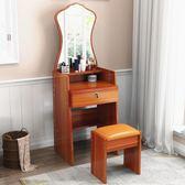 小戶型簡約現代梳妝台 臥室收納迷你化妝桌60厘米板式簡易經濟型 BQ1375『黑色妹妹』TW