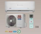 *~新家電錧~*【SAMPO聲寶 AM-QC41D/AU-QC41D】變頻冷專空調~包含標準安裝