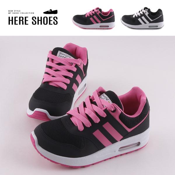 [Here Shoes] 減震氣墊 3.5cm休閒鞋 PU+網格 圓頭厚底 綁帶輕量舞鞋 運動休閒鞋 MIT台灣製-AJ1587