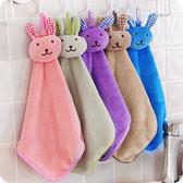 擦手巾 加厚 可掛式 珊瑚絨  超強吸水 廚房浴 掛式 可愛兔可掛式珊瑚绒擦手巾【F008】米菈生活館