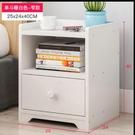 床頭櫃 簡約現代臥室小型帶鎖收納柜簡易床邊柜歐式仿實木儲物柜子【快速出貨八折搶購】