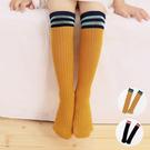 學院風中筒襪 高筒襪 長筒襪 過膝襪 即膝襪 運動長襪 橘魔法 現貨 襪子 男童 女童 兒童 親子款