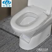 現貨 加厚加大防水一次性馬桶套坐便墊塑料坐廁用衛生膜旅行家用裝 【快速出貨】