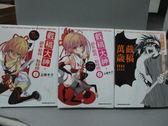 【書寶二手書T8/漫畫書_OTF】截稿大神請多給我一點時間_1~3集合售_上田