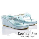 ★↘2折UP★Keeley Ann 優雅渡假~幸福花瓣厚底夾腳涼鞋(淺藍色)