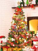 圣誕節裝飾品圣誕樹套餐裝飾圣誕樹zg