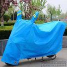 電動摩托車防曬防雨罩車罩遮雨罩電瓶車車衣防水雅迪遮陽蓋布雨套 英雄聯盟