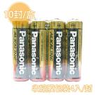【奇奇文具】國際牌Panasonic 3號 AA 鹼性電池 收縮膜 (1封4入)