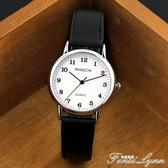 鵬志進口2035石英機芯男女錶皮帶錶 柔軟皮錶帶男士錶 學生女手錶 聖誕節全館免運