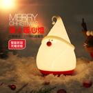 現貨 聖誕樹小夜燈 LED小夜燈