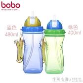 水杯樂兒寶嬰幼兒兒童吸管杯寶寶喝水杯防漏學飲水杯配件水杯 怦然心動
