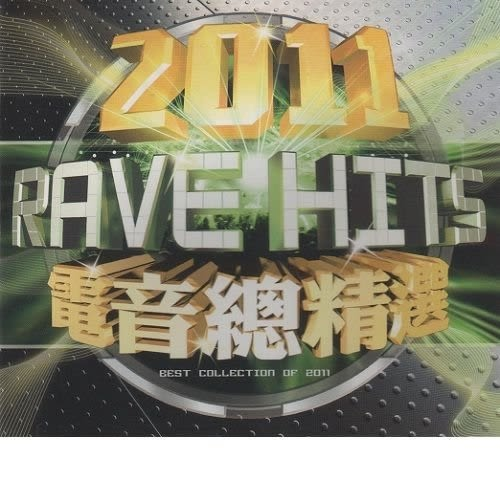 電音總精選CD Rave Hits 2011  美國金榜Top10 Party Rock Anthem Gold Dis