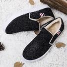 豆豆鞋男 冬季棉鞋加絨保暖豆豆鞋男一腳蹬懶人鞋老北京布鞋韓版百搭板鞋潮 Cocoa