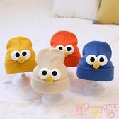 兒童帽子秋冬季可愛男女童韓版超萌眼睛帽子【聚可愛】