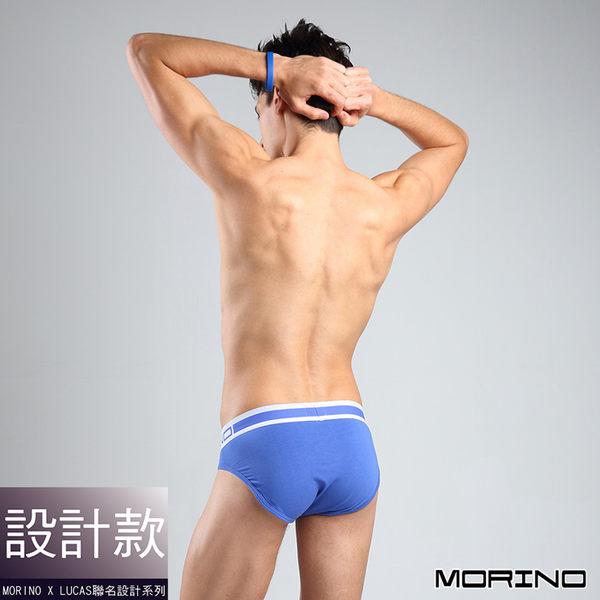 (買一送一)【MORINOxLUCAS設計師聯名】時尚運動三角褲 藍色