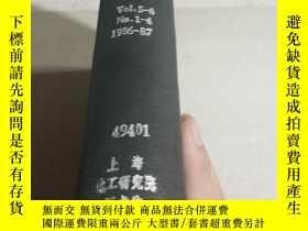 二手書博民逛書店ENVIRONMENTAL罕見PROGRESS.Vol.5-6