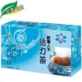 港香蘭 歡樂人生活力茶 8g × 12包